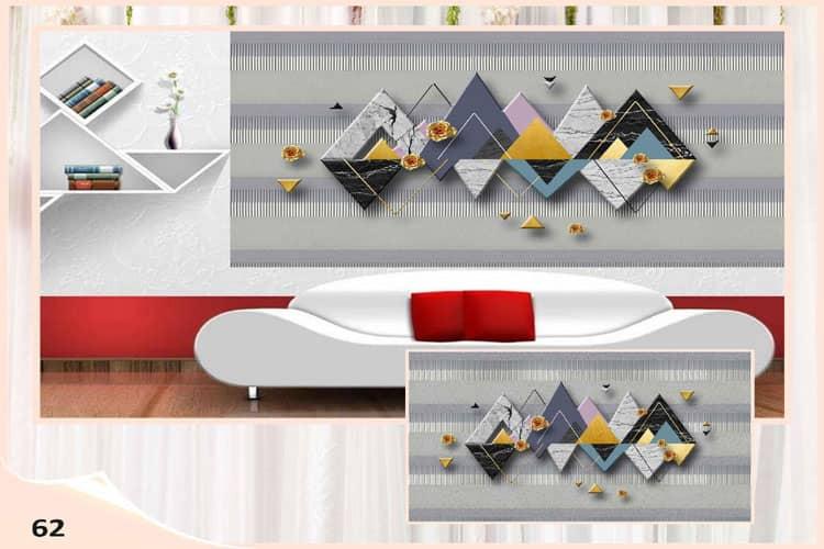 3D geometric wallpaper mural